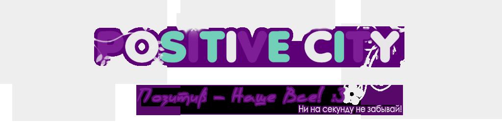 Наше лого + название форума 4